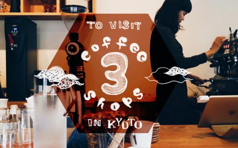 Kyoto is not only the old capital in Japan but the coffee capital in modern world!