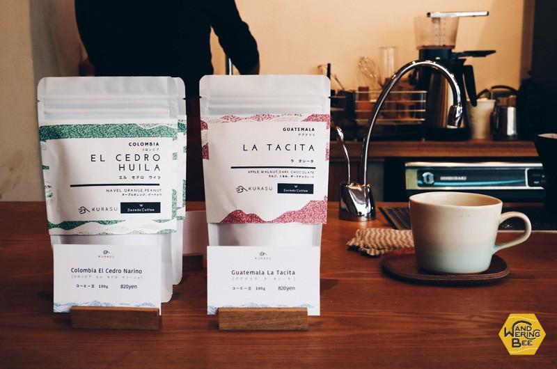 Kurasu Kyoto offers two single origins for pour-over and a blend for espresso