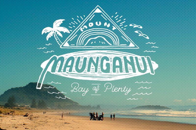 ボヘミアンなサーフタウン、マウント・マンガヌイを紹介します