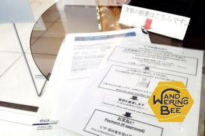 大阪領事館のロビーでは、ビザ申請の手順がご丁寧に説明されています