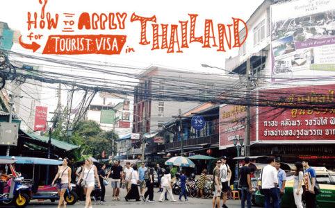 【タイ観光ビザ】長期ノマドに必須!日本での取得方法・2017年11月版