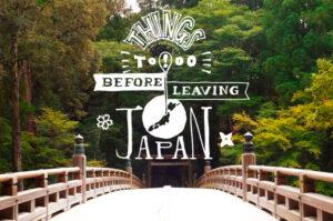 【海外渡航準備】日本でやっておくべき(めんどい)手続きをまとめたよ