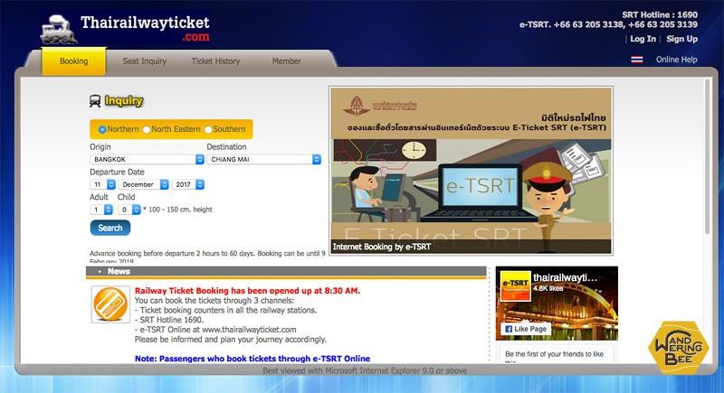 タイ国鉄のウェブサイト。イラストが可愛い...