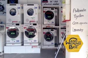 最新ドラム式の洗濯機もあります