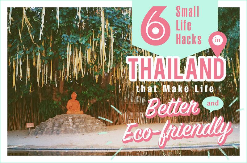 【タイ生活】暮らしをちょっと豊かでエコなものにするライフハック6点