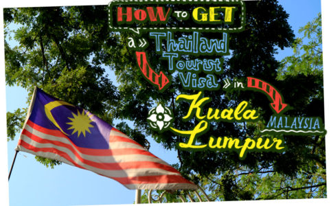 【タイ観光ビザ】クアラルンプールでの申請・取得方法 | 2018年2月版