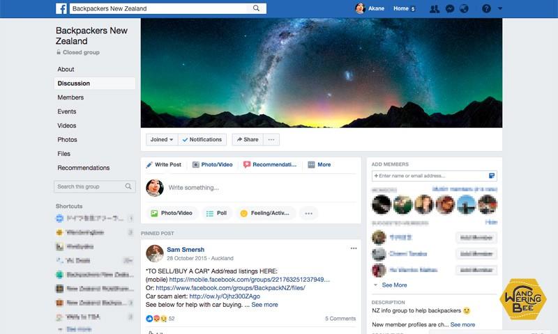 バックパック中はFacebookのグループをあますこと無く大活用!