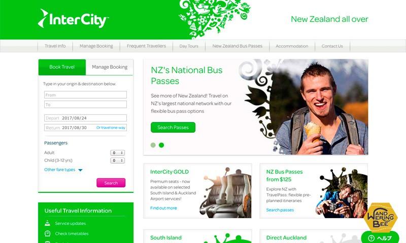 ニュージーランド最大のコーチバス会社、インターシティを使いこなそう