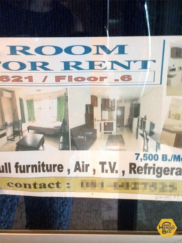 空き部屋がある場合、アパート1階の掲示板部分に張り紙があるます