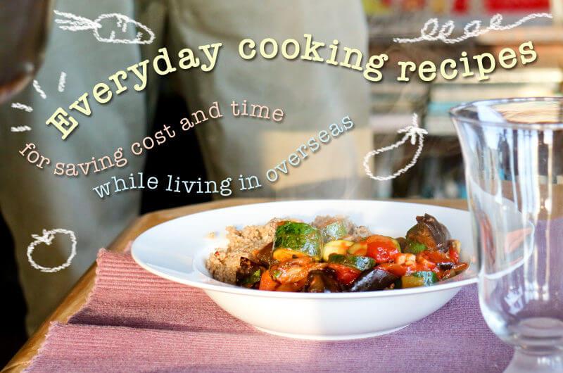 【海外自炊生活】簡単・おいしいレシピとおすすめ食材・調味料をご紹介