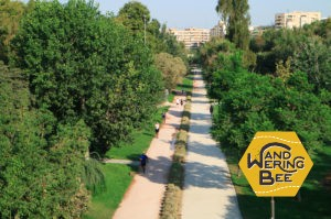 トゥリア公園は疲れた体をリフレッシュできる市民の憩いの場