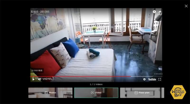 動画は物件の雰囲気を掴むための大いなる助けになります