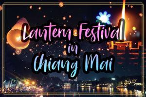 【2018年ロイクラトン】チェンマイのランタン祭り「イーペン」体験記