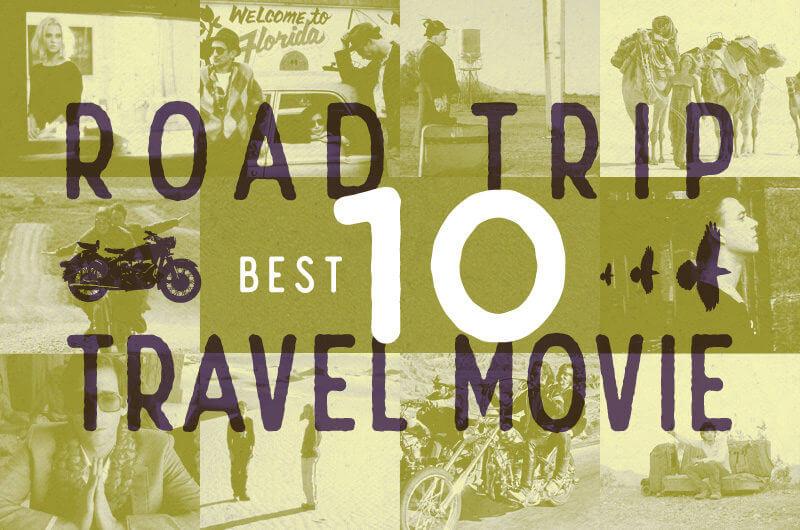 【ロードムービー】旅に出たくなったら見るべき旅映画・私的ベスト10選