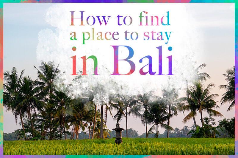 【バリ島でDIY部屋探し】ノマド向けの短期〜長期滞在先の見つけかたとTipsまとめ