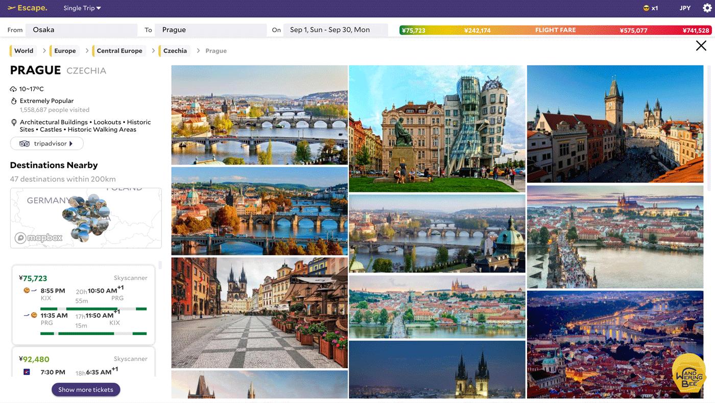 Escapeの都市情報画面