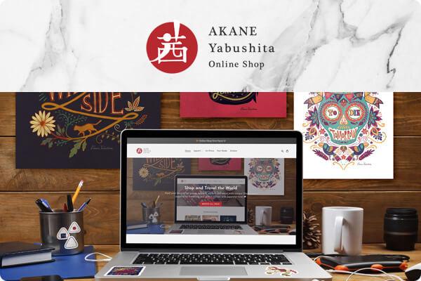 Akane Yabushita Online Shop